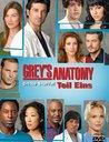 Grey's Anatomy: Die jungen Ärzte - Dritte Staffel, Teil Eins (3 DVDs) Poster