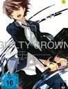 Guilty Crown - Box 1 (2 Discs) Poster