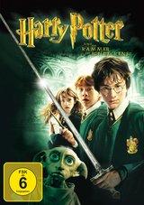Harry Potter und die Kammer des Schreckens (Einzel-DVD) Poster