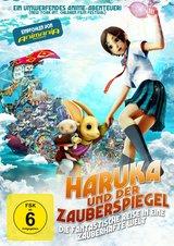 Haruka und der Zauberspiegel Poster