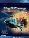 Helicops - Einsatz über Berlin: 1. Staffel (Collector's Edition) Poster