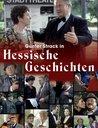 Hessische Geschichten (4 DVDs) Poster