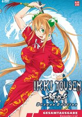 Ikki Tousen - Dragon Destiny - Gesamtausgabe (4 Discs, Slimpackbox) Poster