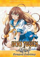 Ikki Tousen - Dragon Destiny: Mini OVA Poster