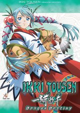 Ikki Tousen - Dragon Destiny - Vol. 2 Poster