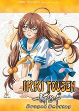 Ikki Tousen - Dragon Destiny - Vol. 4 Poster