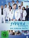 In aller Freundschaft - Die jungen Ärzte, Staffel 1, Folgen 01-21 Poster