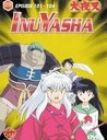 InuYasha, Vol. 26, Episoden 101-104 Poster