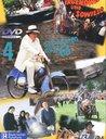 Irgendwie und Sowieso 4 - Rallye / Manhattan Poster