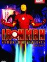 Iron Man: Die Zukunft beginnt, Vol. 4 Poster