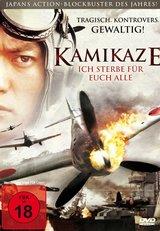 Kamikaze - Ich sterbe für euch alle (Steelbook) Poster