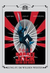 Karate Jack - Ich bin Euer Henker Poster