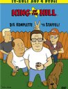 King of the Hill - Die komplette zweite Season (4 DVDs) Poster