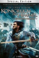 Königreich der Himmel (Special Edition, 2 DVDs im Steelbook) Poster