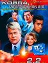 Kobra, übernehmen Sie! - Season 2, 2. Teil (3 DVDs) Poster