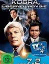 Kobra, übernehmen Sie! - Season 7, 2. Teil (3 DVDs) Poster
