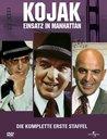 Kojak - Einsatz in Manhattan: Die komplette erste Staffel (7 DVDs) Poster
