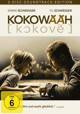 Kokowääh (2-Discs-Soundtrack-Edition, exklusiv bei Amazon) Poster
