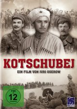 Kotschubej Poster