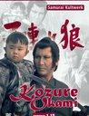 Kozure Okami Box, Episoden 01-12 Poster