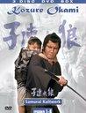 Kozure Okami Digi Box I, Episoden 01-06 (Einzel-DVD) Poster