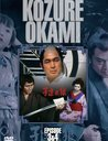 Kozure Okami, Episode 3 & 4 (Einzel-DVD) Poster