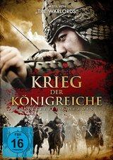 Krieg der Königreiche - Battlefield Heroes Poster