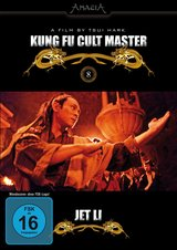 Kung Fu Cult Master Poster
