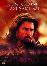 Last Samurai (2 DVDs) Poster