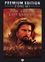 Last Samurai (Premium Edition, 2 DVDs) Poster