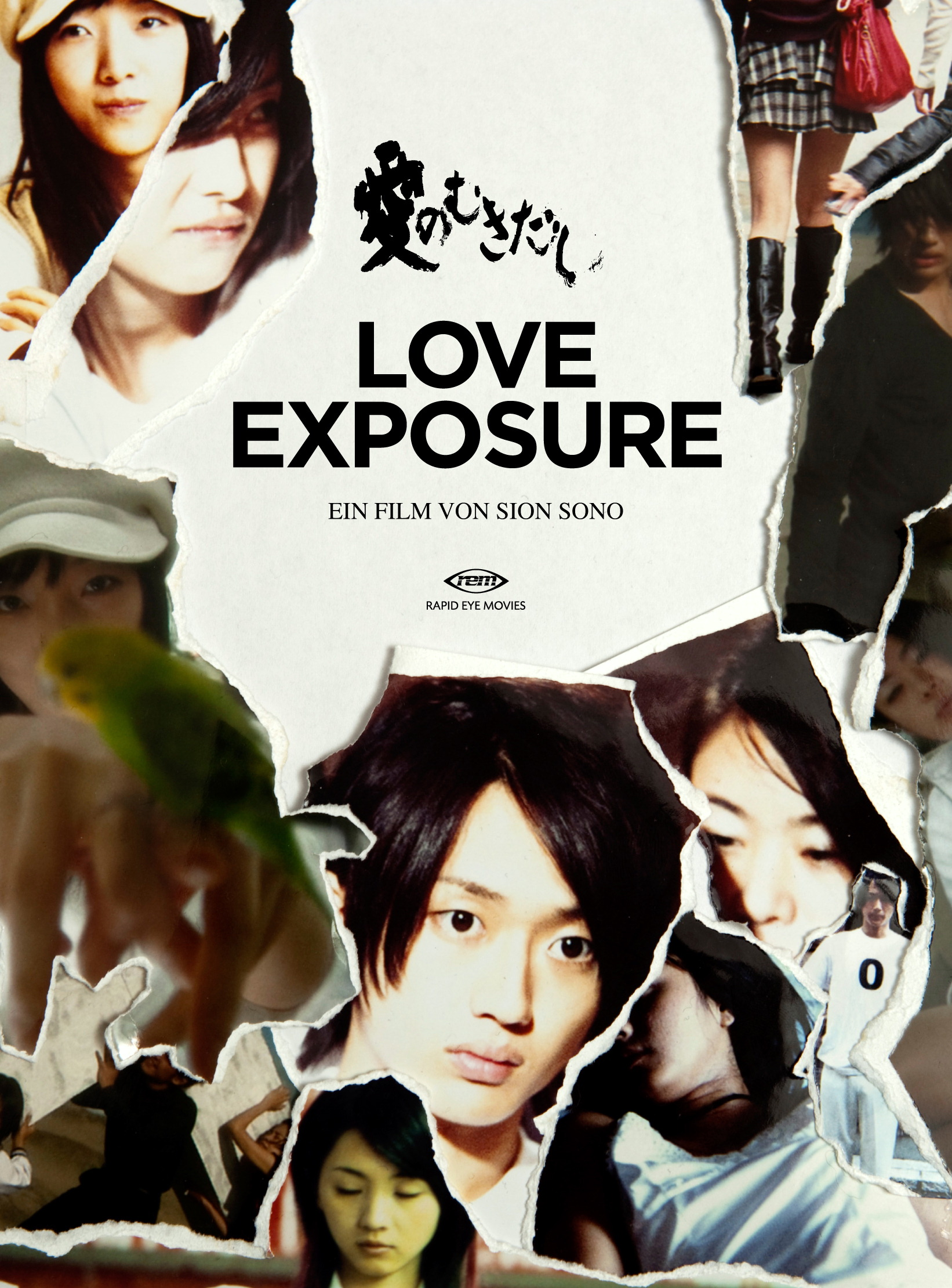 Love Exposure (Special Edition, 2 DVDs, OmU) Poster