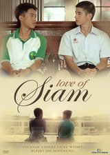 Love of Siam (OmU) Poster