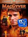 MacGyver - Die komplette erste Season (6 DVDs) Poster
