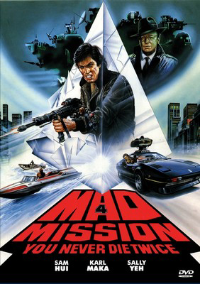 Mad Mission, Part 4 - You Never Die Twice Poster