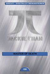 Master of Death (Limited Edition) Poster