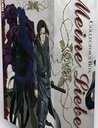 Meine Liebe (Collector's Edition inkl. Manga Bd. 1) Poster