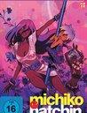 Michiko & Hatchin - Gesamtausgabe (Episoden 1-22) (6 Discs) Poster