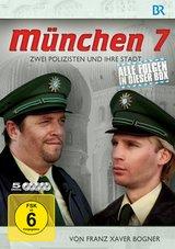 München 7 - Zwei Polizisten und ihre Stadt (5 Discs) Poster
