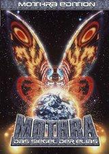 Mothra - Das Siegel der Elias Poster