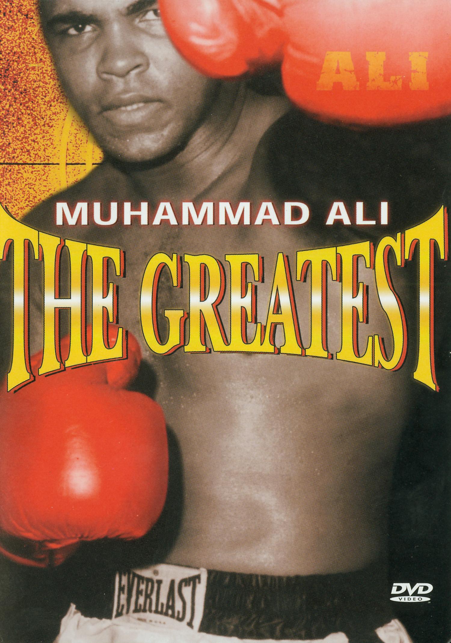 Muhammad Ali - The Greatest (NTSC) Poster