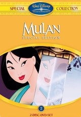 Mulan (Best of Special Collection, Steelbook, 2 DVDs) Poster