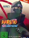 Naruto Shippuden - Die komplette Staffel 4 (3 Discs) Poster