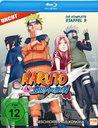 Naruto Shippuden - Die komplette Staffel 9 Poster