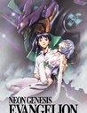 Neon Genesis Evangelion Platinum Tin Box Poster