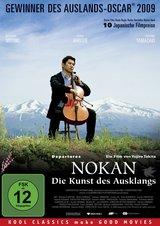 Nokan - Die Kunst des Ausklangs Poster
