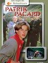 Patrik Pacard (2 DVDs) Poster