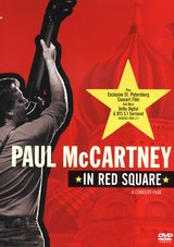 Paul McCartney - In Red Square: A Concert Film Poster