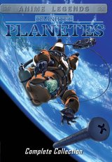 Planetes - Anime Legends, Complete Collection (6 Discs) Poster
