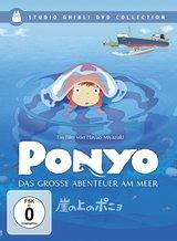 Ponyo - Das große Abenteuer am Meer (Special Edition) Poster
