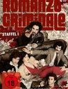 Romanzo criminale - Staffel 1 (4 Discs) Poster